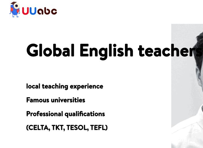 uuabc requirements